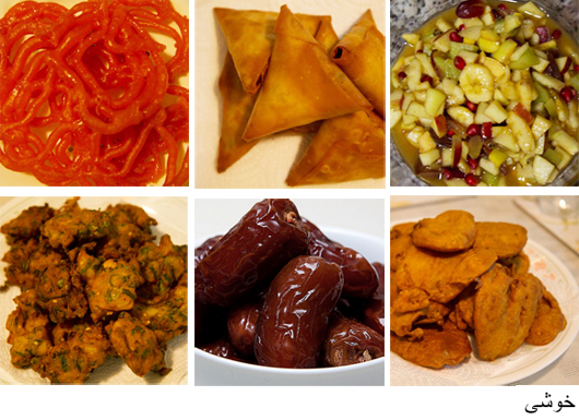 Iftar Menu Recipes - Dresses & Appetizers